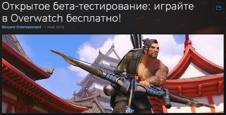 overwatch-obt.jpg