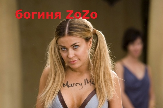 tvznakomstvo-so-spartancami_img_1.jpg