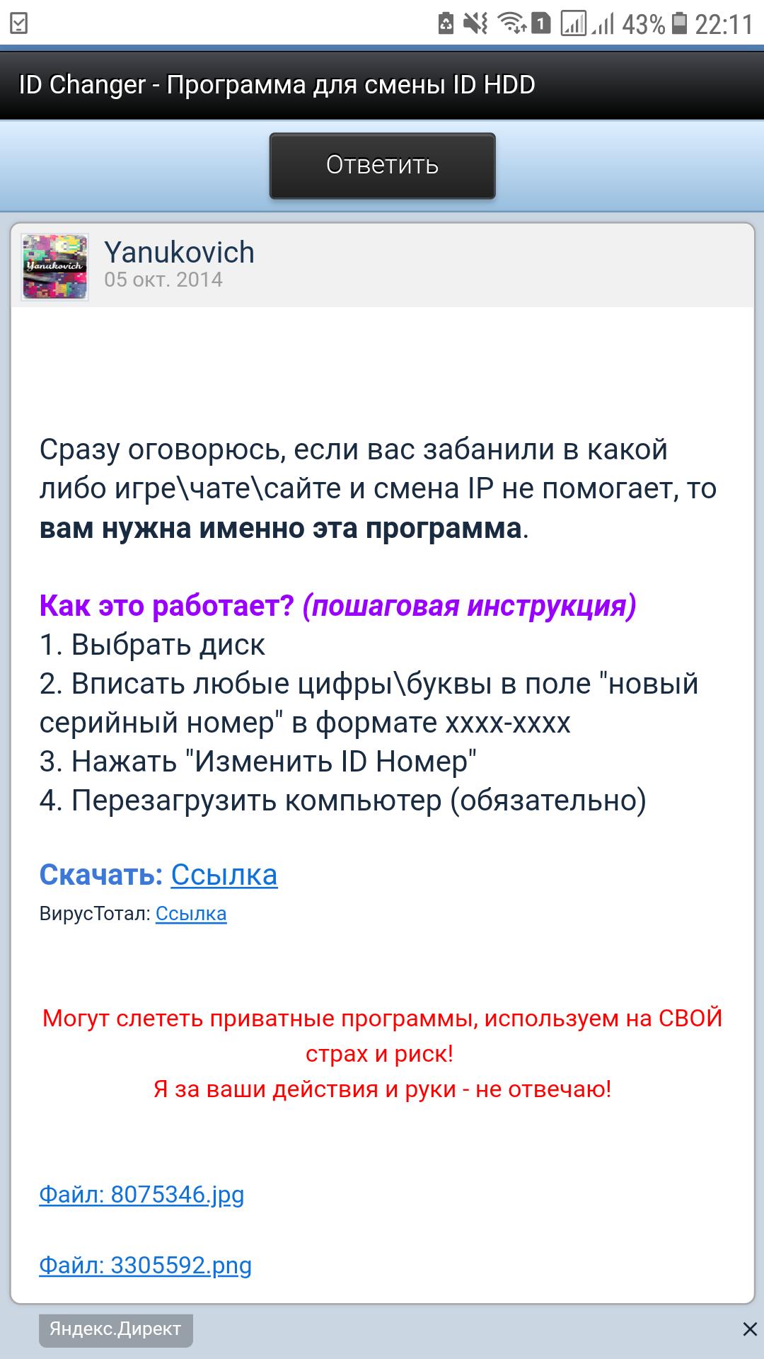 Screenshot_20181031-221132.png