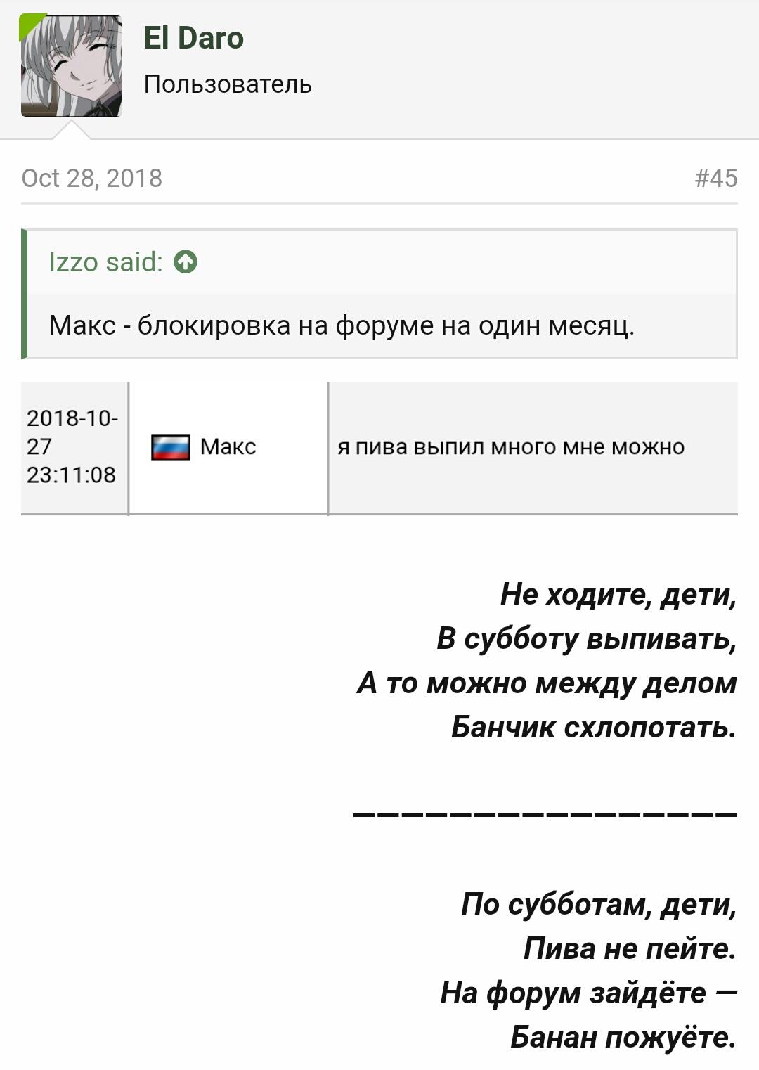 IMG_20190216_125451.jpg