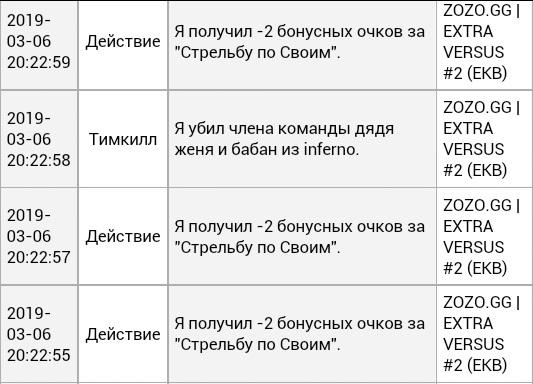 тк02.jpg