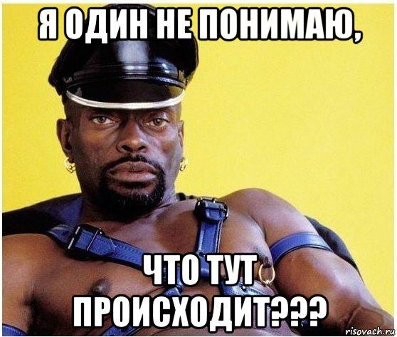 chernyj-vlastelin_132071049_orig_.jpg