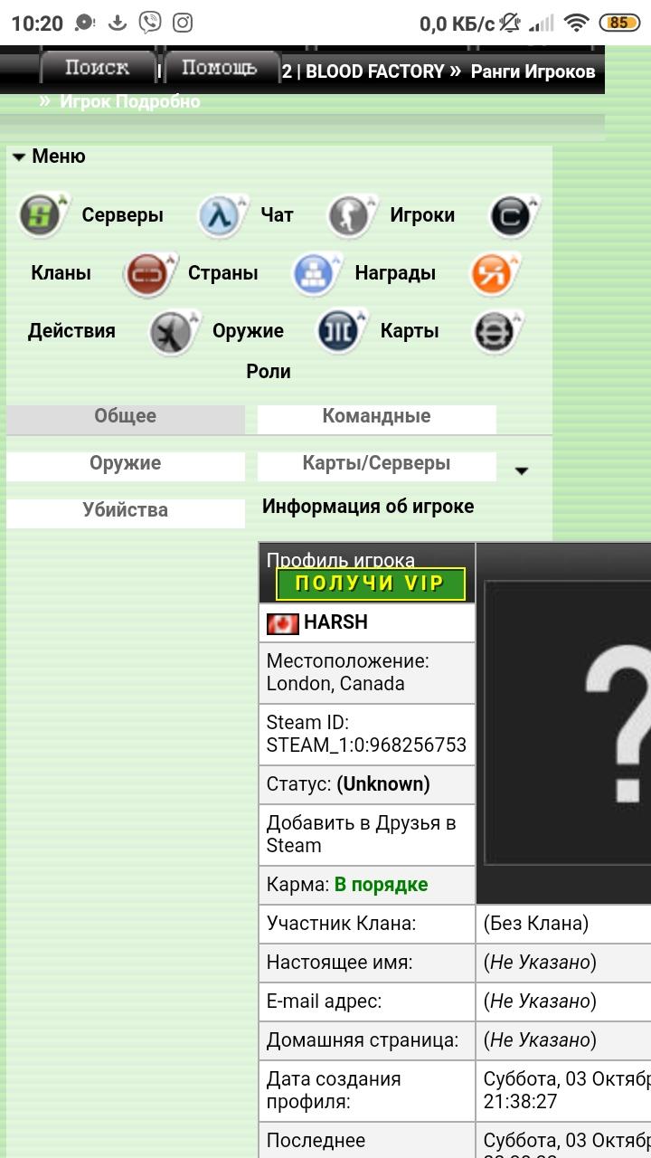 Screenshot_2020-10-05-10-20-33-387_com.android.chrome.jpg
